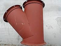 "Клапан ""У"" Ø-300/300/300"