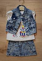 Джинсовый костюм для девочки 1-4 лет, Турция, оптом и в розницу