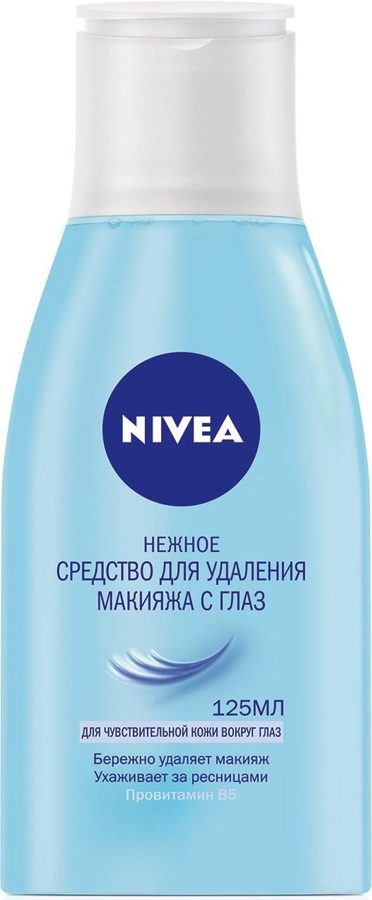 Средство для удаления макияжа с глаз Nivea (125мл.)