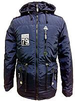 Куртка демисезонная парка на мальчика 5152