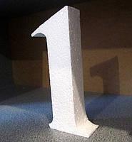 """Цифра из пенопласта """"1"""", высота 25 см"""