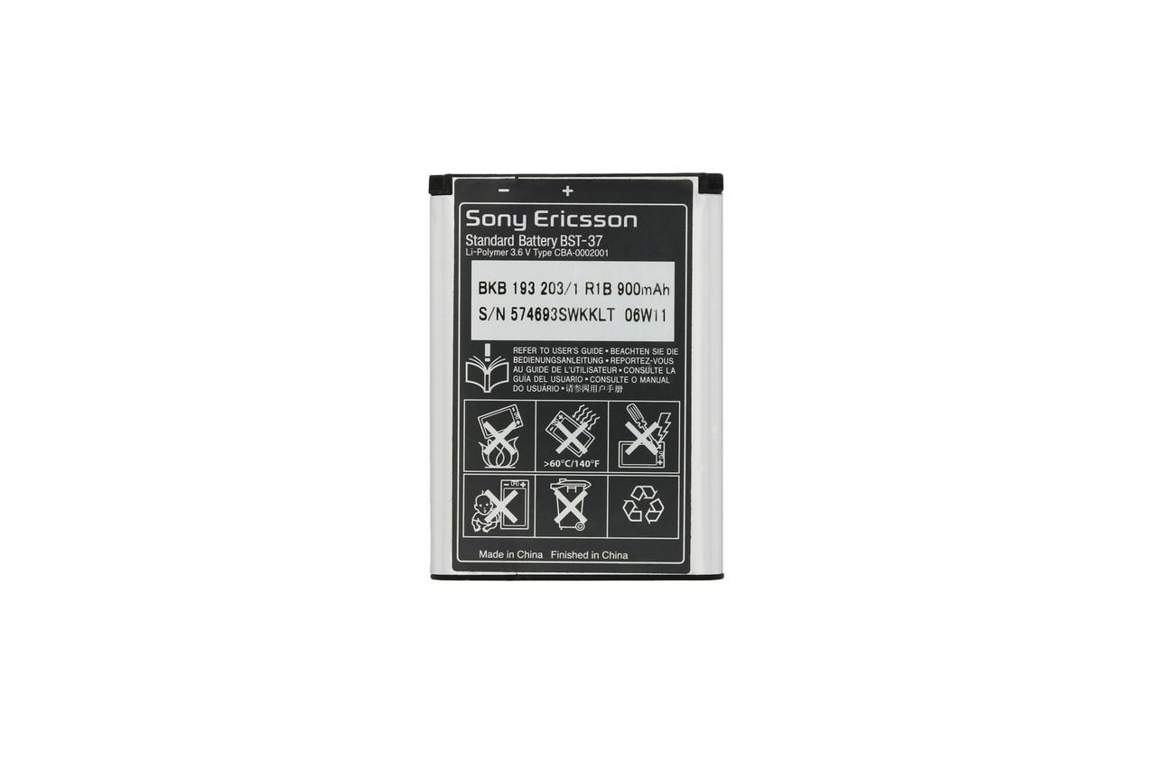 Аккумулятор батарея Sony Ericsson BST-37, W800, W810i, Z300,W350i, K750i, Z520, Z520a