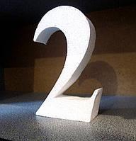 """Цифра из пенопласта """"2"""", высота 25 см"""