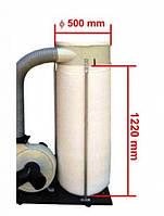 Фильтр (мешок) для сбора опилков
