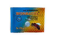 Ноземацид 5 г (20 доз) Агробиопром