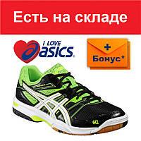 Кроссовки для волейбола мужские ASICS Gel-Rocket 7