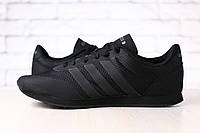 Только размер 44 !!Кроссовки мужские Adidas /Адидас (молодежные, спортивные, стильные)