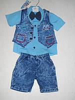 Летний костюм мальчик 1 2 3 4 года