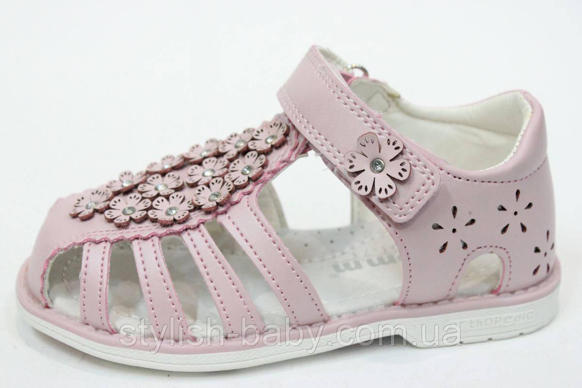 Детская летняя обувь. Детские босоножки бренда Tom.m для девочек (рр. с 26 по 31)
