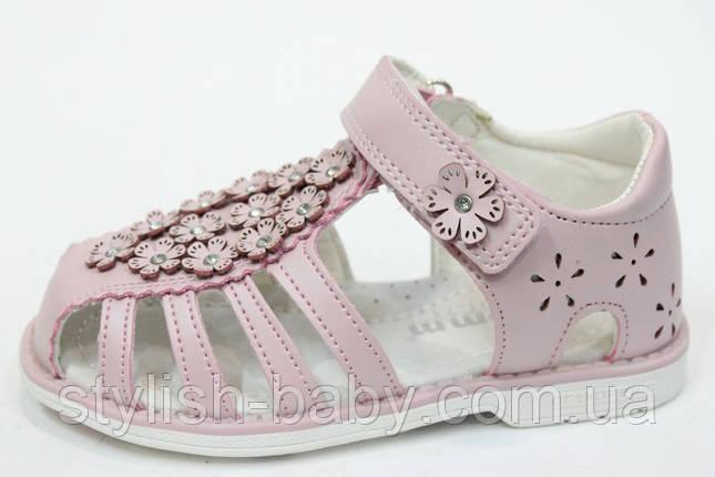 Детская летняя обувь. Детские босоножки бренда Tom.m для девочек (рр. с 26 по 31), фото 2