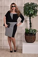 Женское  Платье  больших размеров черное в полоску 0235-1 (42-74)