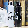 Термос My Bottle 280 мл