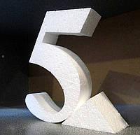 """Цифра из пенопласта """"5"""", высота 25 см"""
