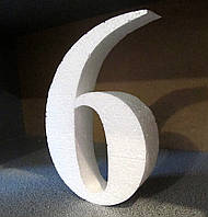 """Цифра из пенопласта """"6"""", высота 25 см"""