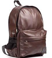 Городской рюкзак искусственная кожа коричневый