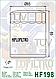 Масляный фильтр Hiflo HF198 для Polaris,Victory, фото 2