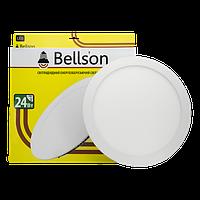 Светодиодный встраиваемый LED светильник Bellson 24W «Круг»