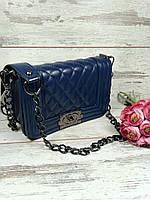 Женская сумка клатч на цепочке синяя