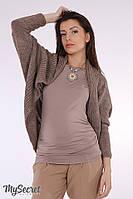 Кофты, кардиганы для беременных. Одежда для беременных