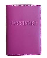 Обложка кожаная для паспорта женская