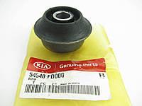 Сайлентблок переднего рычага (передний) KIA Rio 54540-FD000