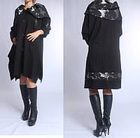 """Пальто женское большого размера """"Миледи"""""""
