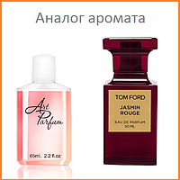 146. Духи 65 мл Jasmin Rouge Tom Ford