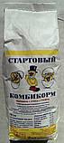 Комбікорм Крамар для курчат курей старт ПК 2-6 (c 1 по 8 тиждень), фото 6