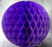 Фиолетовый шар-соты из бумаги тишью для декора d=30 см. Уценка.