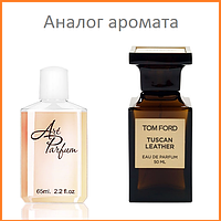 151.   Духи  65 ml - Tom Ford Tuscan Leather   от Tom Ford