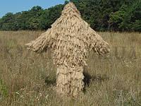 Маскировочный костюм Кикимора Гилли сухая трава (джутовые нити)