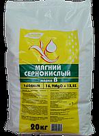 Сульфат Магния,Магниевое серосодержащее удобрение. БХЗ
