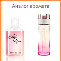 165.   Духи  65 ml -  Dream of Pink  от Lacoste