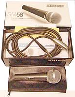 Микрофоны Shure Beta 87c Shure Beta 58a Shure SM58, Sennheiser 845, 822, 828