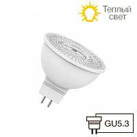 LED лампа OSRAM LS MR16 50 110 4,2W/830 GU5.3 220V