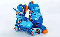 Роликовые коньки раздвижные детские YX-0153-P(31-34) (изменен. полож. колес, S, разные цвета)