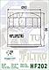 Масляный фильтр Hiflo HF202 для Honda, Kawasaki., фото 2