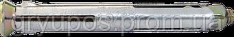 Анкер TFC рамный с винтом 10х72