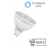 LED лампа OSRAM LS MR16 35 110 3,4W/850 GU5.3 220V