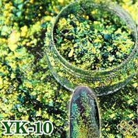 Юки 10
