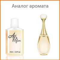 171. Духи 65 мл J`Adore Voile de Parfum Dior