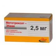 Метотрексат-Эбеве, таблетки 2,5 мг, 50 шт.