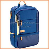 Рюкзаки для молодежи 1014 Kite&More-2, арт. K17-1014L-2