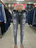 Джинсы женские модные вареные рваные(25-30р)