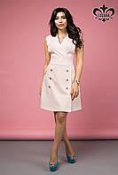 Женское кремовое платье Эльза Luzana 42-50 размеры