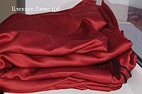 Ткань блекаут однотонный люкс 106 , Турция