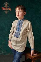 Вишиванка для хлопця Орнамент блакитний на льоні