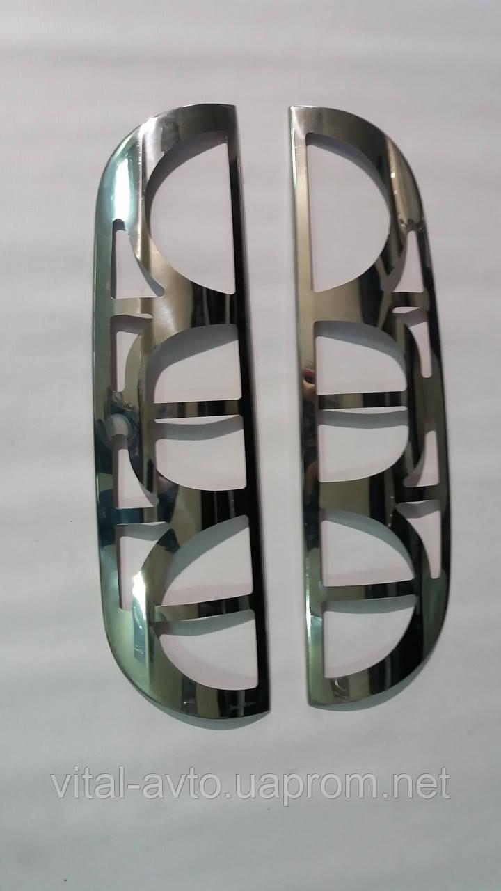 Хром накладки на задние фары (стопы) Fiat Doblo ( 2005-2009 г.)