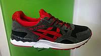 Мужские кроссовки Asics Gel Lyte 5 серые с красным, размеры с 41 по 45