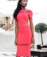 Облегающее платье (Размарин jd)